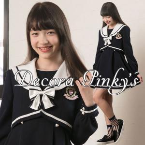 卒業式 小学校 女子 服 フォーマル スーツ セーラージャケット ワンピース リボン エンブレムの卒業スーツ4点セット ボレロワンピース kids-robe