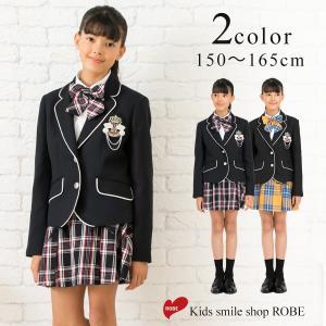 卒業式 小学校 女子 服 フォーマル スーツ 子供 小学生  DECORA PINKY'S デコラピンキーズ フォーマルスーツ 150 160 165 黒 チェック kids-robe