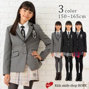 卒業式 小学校 女子 服 フォーマル  スーツ  子供 小学生 セット DECORA PINKY'S デコラピンキーズ 子供服 150 160 165cm 小学校卒業式スーツ kids-robe