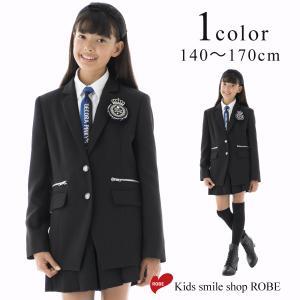 卒業式 小学校 女子 服 フォーマル スーツ 子供 小学生  セット DECORA PINKY'S デコラピンキーズ 子供服 150 160 165cm フォーマルスーツ 黒 kids-robe