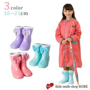 レインブーツ キッズ 女の子 長靴 ピンク サックス パープル 16 17 18 19 20 21cm|kids-robe