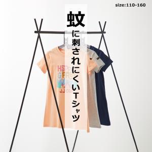 子供服 女の子 カジュアル F.O.KIDS Otonato ワンピース 半袖 110cm 120cm 130cm ベージュ ブラック 襟付き 親子おそろい 親子コーデ リンクコーデ E217130 kids-robe