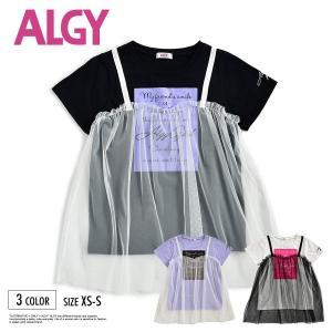 2020春新作 ALGY アルジー チュール アンサンブル Tシャツ 女子 ジュニア ロゴ XS S ブラック ラベンダー パープル ホワイト 3220019 G207040 kids-robe
