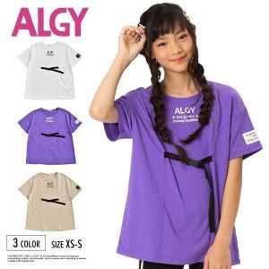 ALGY アルジー f.o.kids エフオーキッズ チュニック 半袖 ベルト ウエストマーク トップス XS S 130 140 150 ホワイト パープル イエロー 3220015 G214020 kids-robe