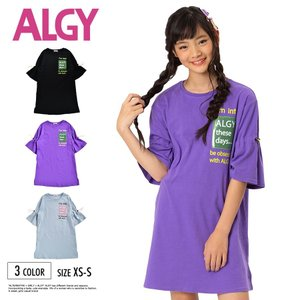 ALGY アルジー f.o.kids エフオーキッズ ワンピース tシャツ 半袖 XS S 130 140 150 キッズ ブラック パープル サックス ブルー 子供服 G217050 3220016 kids-robe