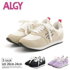 ALGY f.o.kids エフオーキッズ スニーカー シューズ 靴 紐靴 配色 20cm 21cm 22cm 23cm 24cm ベージュ ブラック ラベンダー 3060013 G147010|kids-robe