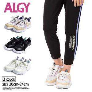 ALGY f.o.kids エフオーキッズ スニーカー シューズ 靴 紐靴 ロゴ 20cm 21cm 22cm 23cm 24cm 3060014 G247010|kids-robe
