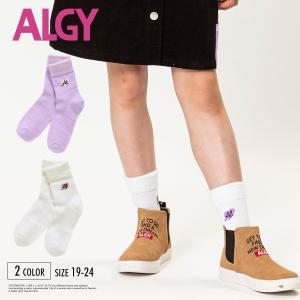 ALGY アルジー 靴下 3P ソックス 女子 女 シャギークルーソックス kids-robe