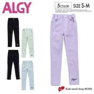 ALGY アルジー パンツ  サイドラインパンツ サイドライン 運動 スポーツ 吸水 速乾 3220008 G120010 kids-robe