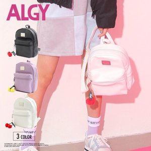 子供服 ALGY リュック 小学生 女児 女の子 ガールズ チェリーチャームリュック|kids-robe