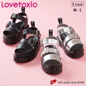 Lovetoxic サンダル キッズ 女の子 厚底 ジュニア 疲れにくい M L 23cm 23.5cm 24cm ブラック シルバー 8301474|kids-robe