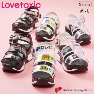 Lovetoxic サンダル キッズ 女の子 厚底 ジュニア クリア素材 スタイルアップ 歩きやすい フック式 着脱しやすい M L 23.5cm 24.5cm|kids-robe