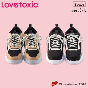 Lovetoxic ラブトキ スニーカー キッズ 女の子 ハイテクスニーカー 厚底 スタイルアップ 靴ひも 22cm 22.5cm 23cm 23.5cm 24cm 24.5cm 8303441 3270020|kids-robe