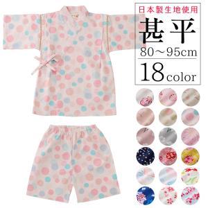 甚平 ベビー 女の子 日本製生地 綿100% 女児 甚平ロンパス  甚平オール 70 80cm キッズ 子供 ゆかた ユカタ 浴衣 じんべい ジンベイ|kids-robe
