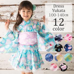 浴衣 子供 女の子 ゆかた 浴衣ドレス セット かわいい 帯 朝顔 和柄 女児 兵児帯 水色 ゆかた 95 100 110 120 130cm ピンク サックス 夏祭り|kids-robe