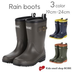 レインブーツ キッズ 男の子 長靴 子供 ジュニア ブラウン ネイビー カーキ 19cm 20cm 21cm 22cm 23cm 24cm おしゃれ 雨 雨季 梅雨 冬 雪 防水|kids-robe