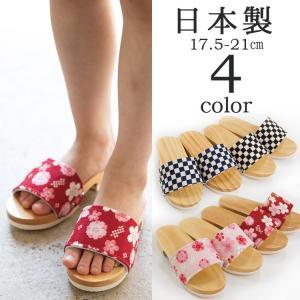 日本製 MADE IN JAPAN 日田下駄 サンダル スラッカー キッズ 女の子 男の子 子供靴  キッズ ジュニア 17.5 21cm|kids-robe