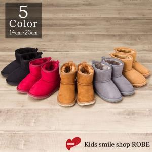 子供靴 ムートンブーツ フラットヒール 14 15 16 17 18 19 20 21 22 23cm|kids-robe