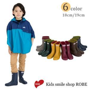 日本製 レインブーツ キッズ 女の子 男の子 長靴 18 19cm スタンプル STAMPLE|kids-robe
