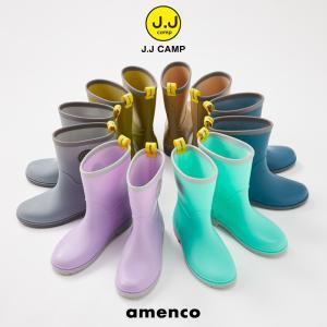 日本製 レインブーツ キッズ 女の子 男の子 長靴 16 17 18 19cm スタンプル|kids-robe