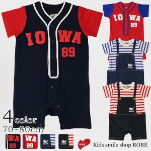 ロンパ−ス 男の子 子供服 キッズ 赤ちゃん 幼児 カバーオール ベビー服 ベビーウエア 前開き 70 80cm ユニフォーム風 オーバーオール重ね着風 ネイビー レッド|kids-robe