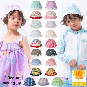 スイムキャップ キッズ 子供 水泳帽 キャップ 水泳用 女の子 UVカット UPF50+ プリント柄 S M ゆったり フィット シンプル 青 白 ピンク イエロー|kids-robe