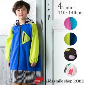 レインコート 男の子キッズ 女の子 子供 ポケッタブル レインウエア   110 120 130 140cm kids-robe