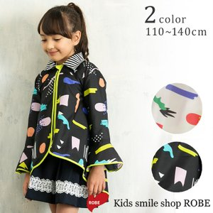 レインコート Aラインポンチョ キッズ  110 120 130 140cm kids-robe