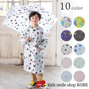 折りたたみ傘 傘 子供用 キッズ 男の子 女の子 45cm 50cm  丈夫 可愛い おしゃれ kids-robe