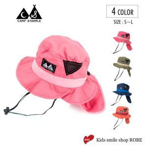 キッズ 子供 アウトドアハット 帽子 ぼうし日焼け防止 夏用 アウトドア 熱中症対策 暑さ 対策 こども キャンプスタンプル CAMP STAMPLE kids-robe