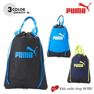 プーマ PUMA アクティブ グリップシューサック リュック キッズ ジュニア|kids-robe