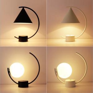 卓上照明  テーブルライト スタンドライト デスクライト 北欧 モダン 卓上ライト LED 照明 照...