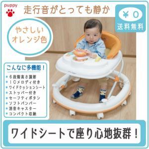 ベビー歩行器 【La Baby Walker X】 ラ・ベビーウォーカーX