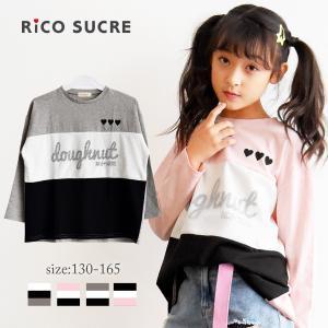 c5e7e648411db メッシュロゴロングTシャツ 子供服 キッズ 女の子 韓国 ジュニア ダンス トップス RiCO SUCRE リコシュクレ 130 140 150  160 165 送料無料 2点までメール便対象