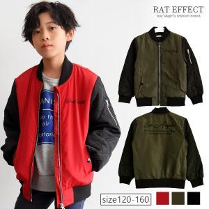 【item info】 ミリタリーの定番MA-1ジャケット。中綿仕様と袖キルティングで防寒性もあり、...