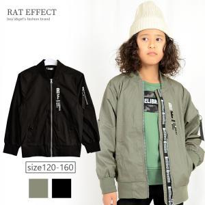 36665f6238fec ツイルMA-1ジャケット 1点のみメール便対象 子供服 男の子 ジュニア キッズ