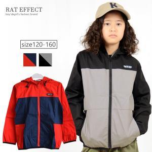 e2cc95a391203 マウンテンパーカー 1点までメール便対象 子供服 男の子 ジュニア キッズ 韓国子供服