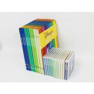 絵本CD メインプログラム 2011年 ディズニー英語システム ワールドファミリー DWE 英語教材...