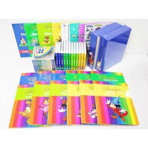 絵本・CD&ステップバイステップ【2010年版】◆ディズニー英語システム ワールドファミリー DWE...