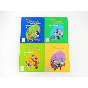シングアロング DVD全4枚 ディズニー英語システム ワールドファミリー DWE 英語教材 幼児教材...