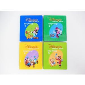 シングアロングDVD4枚 ブラシアート版 2006年 ディズニー語システム ワールドファミリー DW...