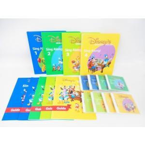 シングアロング 絵本ガイド +CD 2012年 ディズニー英語システム DWE 英語教材 幼児教材 ...