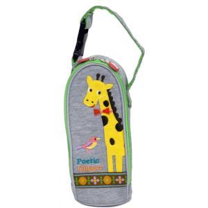 キリン 哺乳瓶ケース マグポーチ 500mlペットボトルホルダー POETIC ポエティック|kidsfan