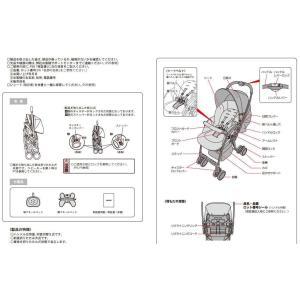 エアリア ケイトブラック用 本体シート アップリカ純正 部品・パーツ販売|kidsfan|04