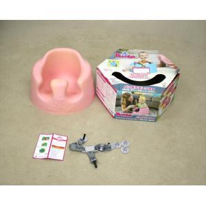 送料無料 バンボ Bumbo ピンク 安全ベルト付き ベビーソファ 首がすわる頃〜14ヶ月頃 水遊びにも クリーニング済み D159004|kidsfan