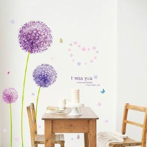 壁紙シール たんぽぽ|kidsfan