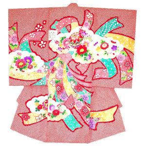 お宮参り 着物 正絹産着 女子の初着  総絞り柄に束ね熨斗 まり柄赤 日本製 正絹フードセット付 kidskimonoyuuka