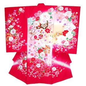 お宮参り 着物 正絹産着 女子初着 女児刺繍入り 花車に牡丹柄 赤ピンク 正絹フードセット付 日本製 kidskimonoyuuka
