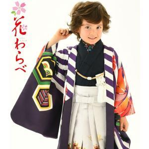 花わらべ 七五三着物 753 3歳着物  3歳羽織 袴のフルセット 2019年 WI31S|kidskimonoyuuka