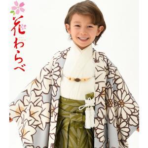 花わらべ 七五三着物 753 3歳着物  3歳紋付羽織 袴のフルセット 2019年 WI33S|kidskimonoyuuka